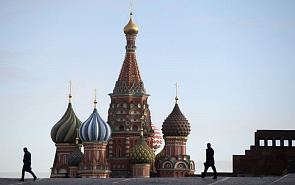 Russia Facing the Challenges of Eurasian Regionalization