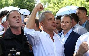 Drama in Moldova and Plahotniuc's Legacy