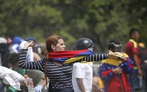 Venezuela: Two for Tango and the Voyeurs