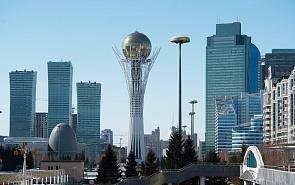 Third Russia-Kazakhstan Expert Forum