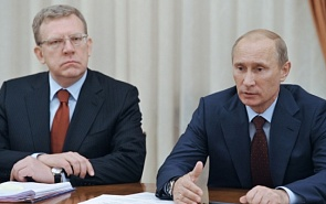 What Is the Real Reason Behind Finance Minister Kudrin's Resignation?