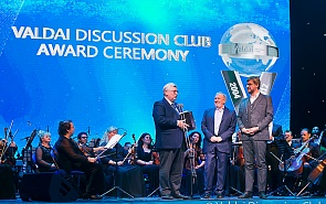 The Valdai Award Ceremony