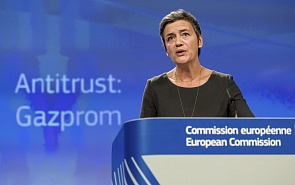 What Gazprom's Accepting EU Rules of the Game Means for European Energy Security