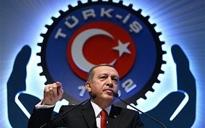 Turkey Shoots Down Its Own Gas Hub