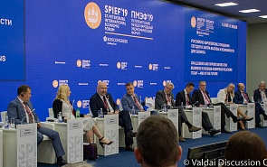Photo Gallery: SPIEF-2019. Challenges and Opportunities for Business in Russian–European Relations Today – and in the Future