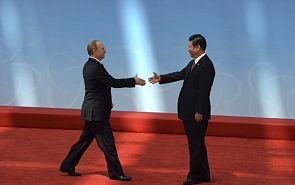Industrial Cooperation: Path to Confluence of Russian and Chinese Economies