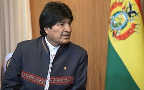 President of Bolivia Evo Morales at the Valdai Discussion Club