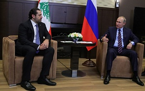 What Does the Lebanese Prime Minister's Visit to Russia Mean?