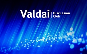 Programme of the Russian-Iranian Dialogue, organised by the Valdai Discussion Club and Institute for Political and International Studies (IPIS)