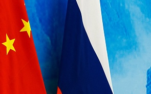 Cooperation Between China and Russia Amid New International Conditions. An Expert Discussion