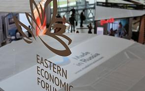 Russia - South Korea - EAEU: Prospects of Diversification