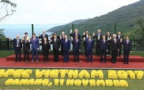APEC: Back to the Future