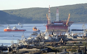Russia's Energy Strategies in the Arctic
