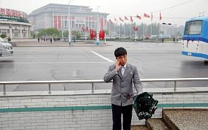 Juche 2.0? How North Korea Adapts to the Modern World