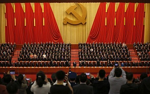 Socialism with Chinese Characteristics: What Lies Ahead?