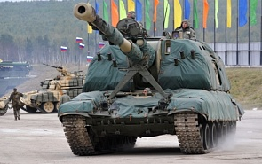 Russia's Special Opinion on the Arms Trade Treaty