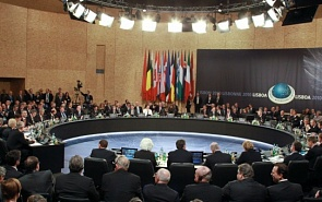 Is NATO Partnership for Peace in Russia's Interests?