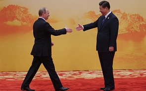 Sino-Russian Energy Cooperation: Challenges and Significance