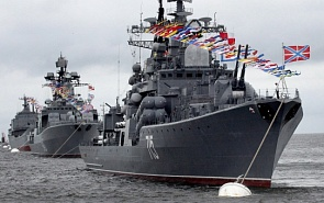 Russia's Naval Doctrine: New Priorities and Benchmarks