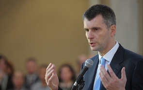 Civic Platform – One More Chance for Mikhail Prokhorov