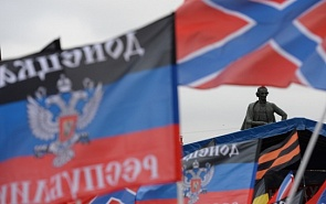 Donetsk People's Republic: Independence or Autonomy as a Part of Ukraine?