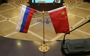 China and Russia: Facing Challenges of Global Shifts