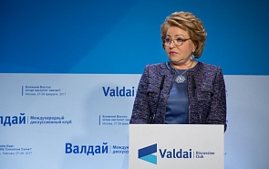 The Middle East: When Will Tomorrow Come? A Conference Held by the Valdai Discussion Club. Opening of the Conference