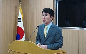Jung Taik  Hyun