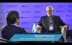 Grigory Marchenko on the Role of Kazakhstan in Eurasian integration