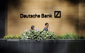 The Ghost of Lehman Brothers or The Downfall of Deutsche Bank