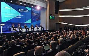 13th Annual Meeting of the Valdai Discussion Club The Future in Progress: Shaping the World of Tomorrow