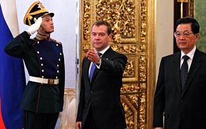 China-Russia Treaty: a Powerful Political Tool