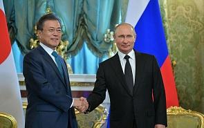 Russia and South Korea: Towards a Strategic Partnership?