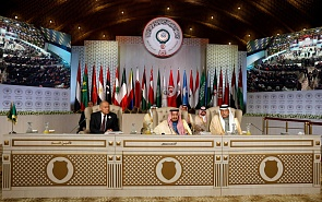 The Arab Summit: 'Much Ado About Nothing'
