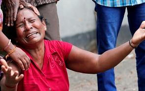 Sri Lanka Bombings Are a Dark Augury