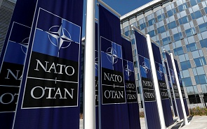 Questioning the Continued Utility of the NATO-Russia Council