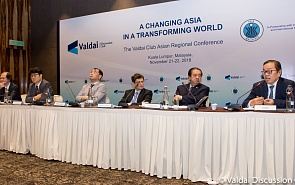 Photo Gallery: The 9th Asian Regional Conference. The Global Economy: New Rules, Old Rules, or a Game Without Rules? Session 2
