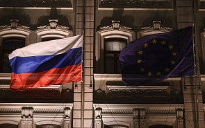 Russia and Europe: A Problem of Strategic Intentions