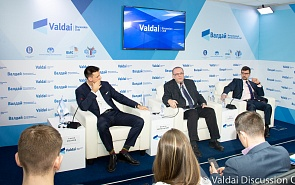 Photo Gallery: Robotization in the Modern World: A Global Threat or New Opportunity? Expert Discussion
