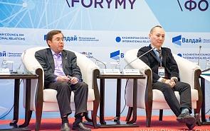 Photo Gallery: Third Russia-Kazakhstan Expert Forum. Session 4