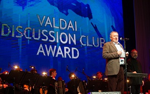 Photo Gallery: Valdai Discussion Club Award Ceremony