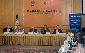 Photo Gallery: Opening of the Russian-Iranian Dialogue